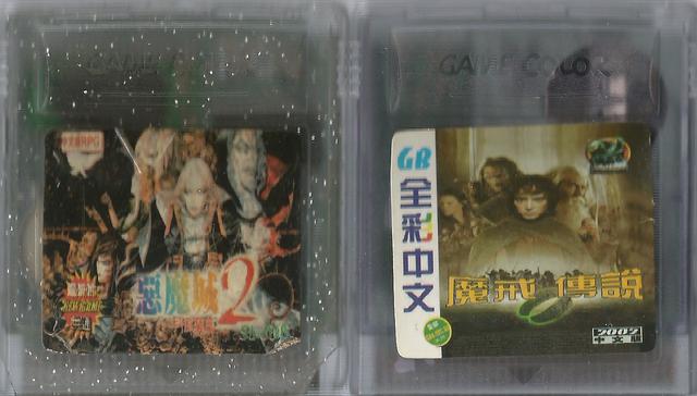 File:Emodao carts-300dpi.png