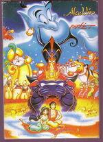 Aladdin box front.jpg