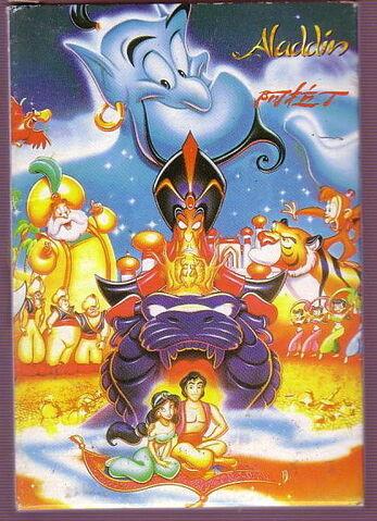 File:Aladdin box front.jpg