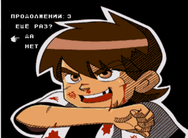File:Ben10RussianContinueScreenDERP.png