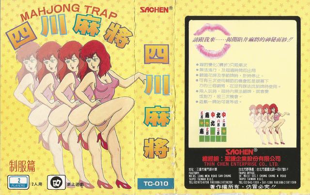 File:Mahjongtrap-fc-box.png
