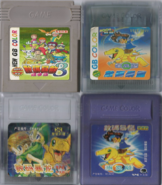 Digimon3 carts-200dpi
