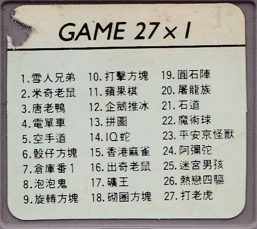 File:Game27X1Cover.jpg