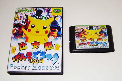 File:Megadrive Pokemon.JPG