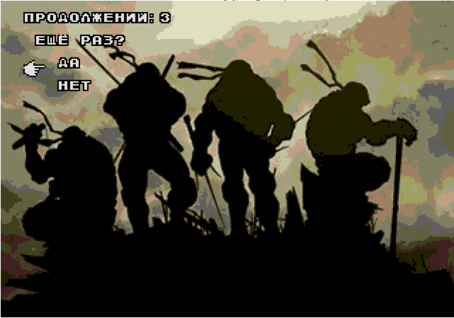 File:TMNT continue.png