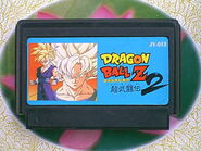 DBZ Super Butoden 2 cart