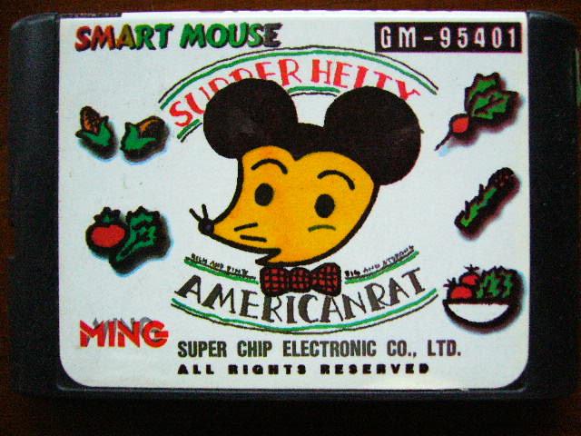 File:Smart Mouse cart.jpg