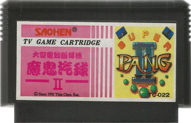 File:Superpang2-fc-cartf.png