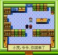 Lei Dian Huang Bi Ka Qiu Chuan Shuo (NJ046) (Ch) -!- 002.png