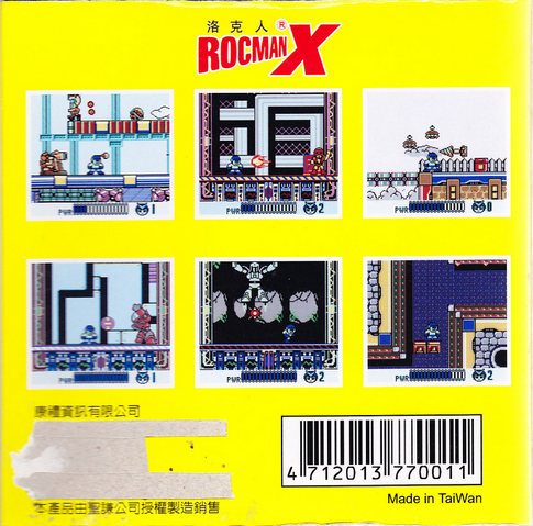 File:Rocmanx-gbc-back.png