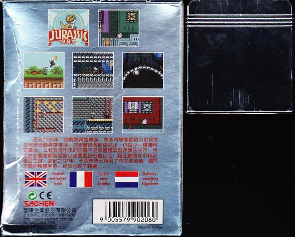 File:Jurassic Boy2-03.PNG