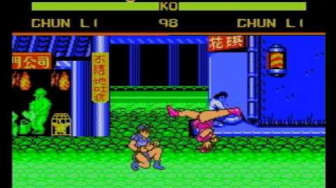 Street Fighter II Pro (NES Pirate Game)-0