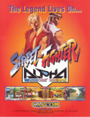 Street Fighter Alpha cover