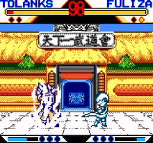 Dragon-Ball-Z-Fighting-2005-Game-Boy-Color-Xtreme-Retro-1