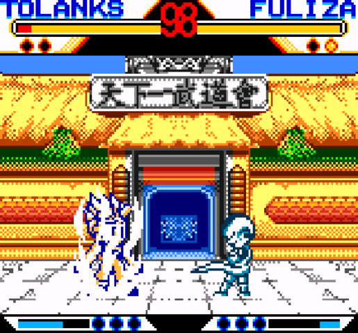 File:Dragon-Ball-Z-Fighting-2005-Game-Boy-Color-Xtreme-Retro-1.png