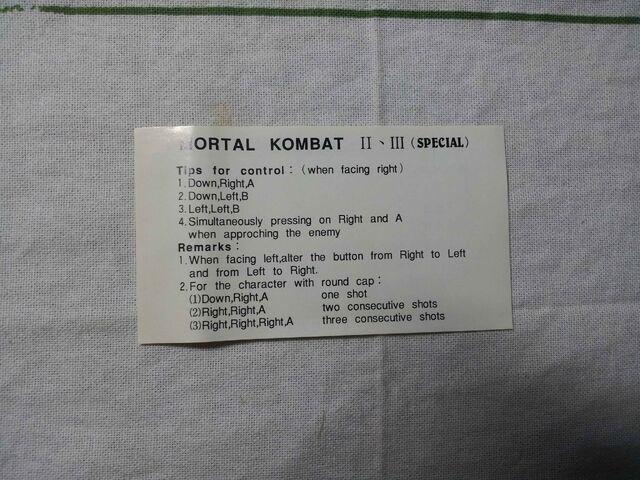 File:7. Mortal Kombat 2 Special Manual Back.jpg