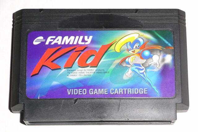 File:Family-kid.jpg