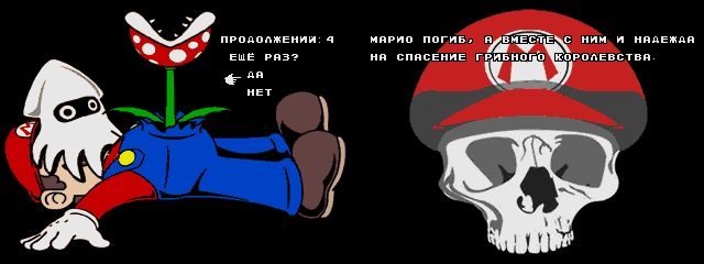 File:Mario 4 - Space Odyssey (Genesis) Continue And Game Over Screens.png