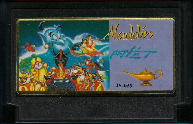 Файл:Aladdin.jpg