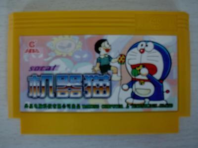 File:Doraemon cartridge.JPG