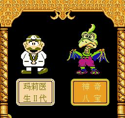 Fangkuai Zongdongyuan Select Screen