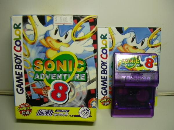 File:Sonic Adventure 8.jpg