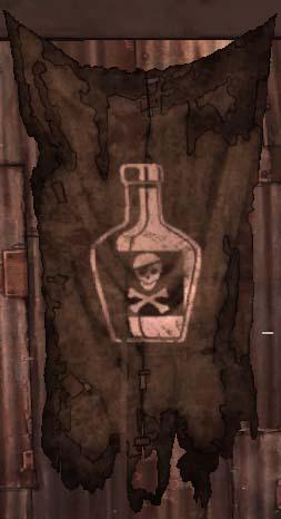 File:Bottle.jpg