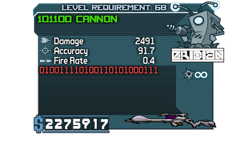 File:Cannon (lv68 bodyX).png