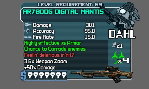 File:AR780DG Digital Mantis.png
