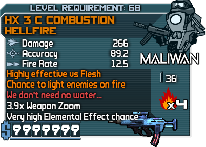 File:HX 3 C Combustion HellFire.png