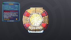 Neogenator OP3