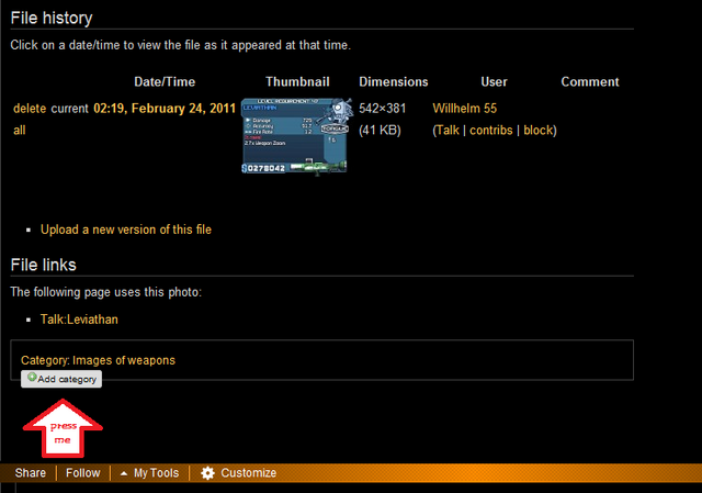 File:Add category screenshot.png