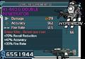 HX 440 G Double Penetrator.png