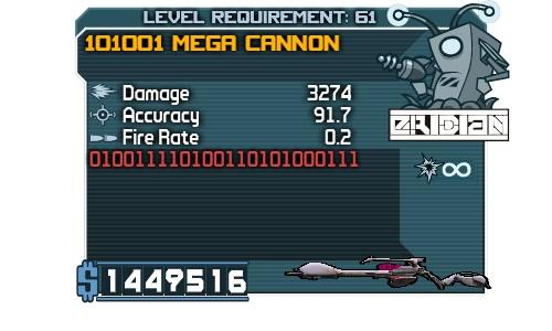 File:101001 Mega Cannon.jpg