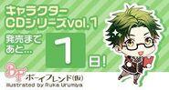 Kuniharu count down