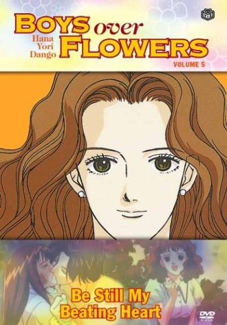 File:Anime-DVD-5.jpg