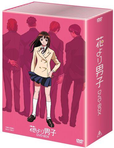 File:DVD-box2.jpg