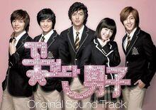 Bof-soundtrack