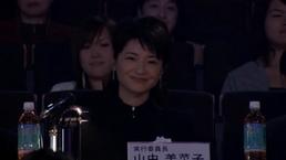 Minako-Yamanaka