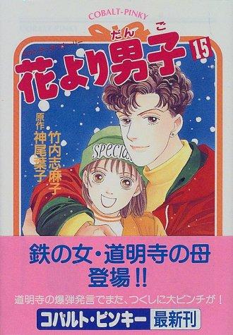 File:Novel-15.jpg