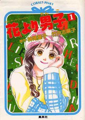 File:Novel-1.jpg