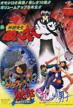 Anime-Fair