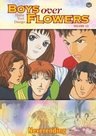 File:Anime-DVD-12.jpg