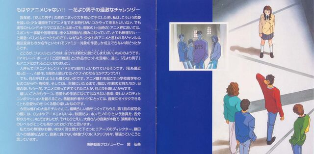 File:Booklet3.jpg