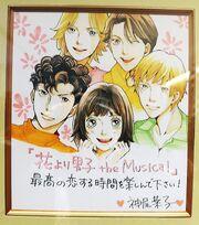 Yoko-Kamio-Theatre-illustration
