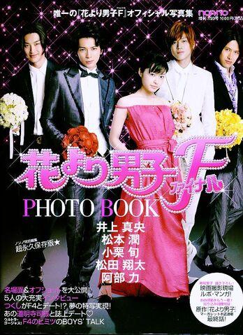 File:Final-photobook2.jpg