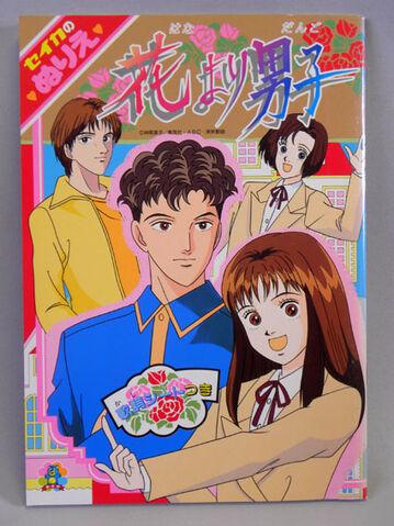 File:Hanadan-coloring-book.jpg