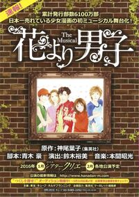 Musical-poster
