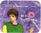 Rui-card