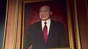 Shinhwa-founder